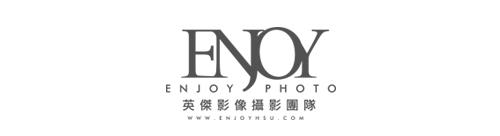 婚攝英傑/ENJOY台北推薦婚禮紀錄/自主婚紗/新生兒寫真/親子寫真 logo